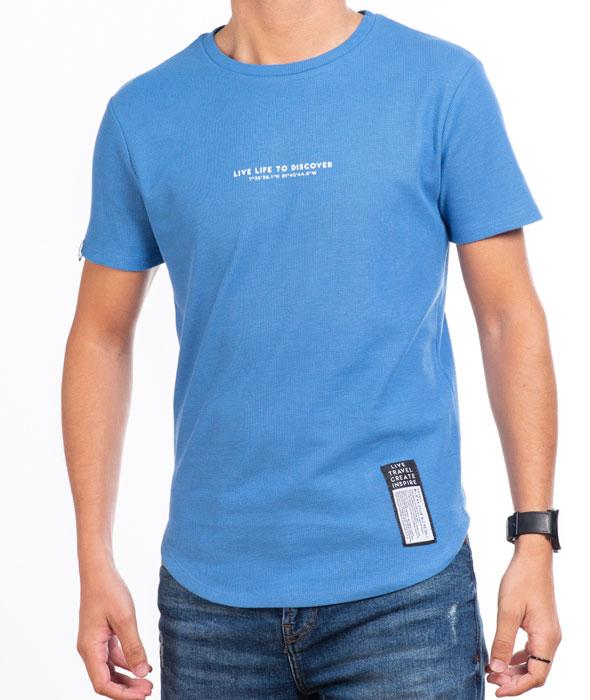 Camiseta | 5 colores | Unisex